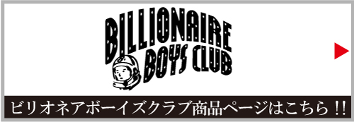 BILLIONAIR BOYS CLUB / BBC (ビリオネアボーイズクラブ)