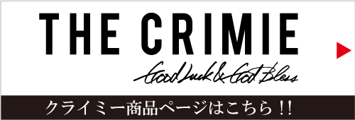 CRIMIE (クライミー)