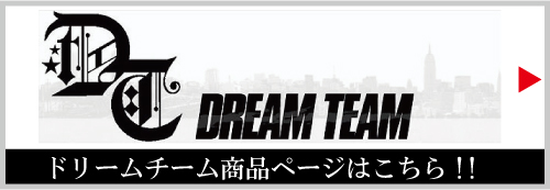DREAM TEAM (ドリームチーム)