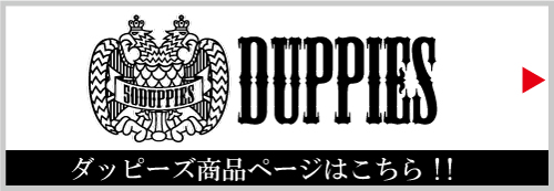 DUPPIES (ダッピーズ)