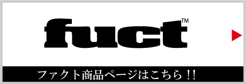 FUCT (ファクト)