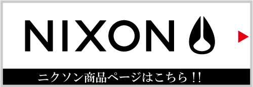 NIXON (ニクソン)