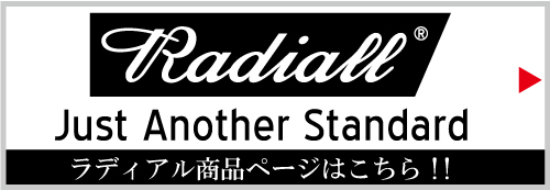 RADIALL (ラディアル)