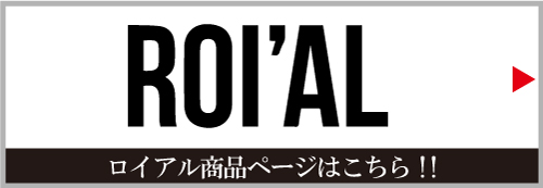 Roi'al (ロイアル)