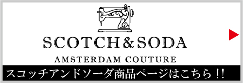 SCOTCH&SODA / scotch and soda (スコッチアンドソーダ)