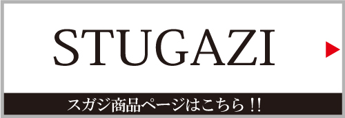 STUGAZI (スガジ)